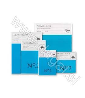 Blok za akvarelne barve No. 2 | 20 listov | 300 g/m2